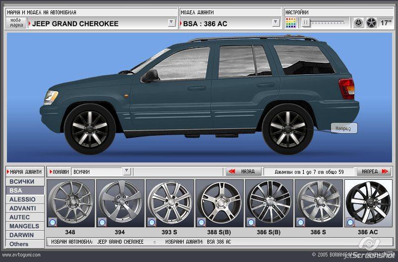 Jeep Grand Cherokee WJ WG выбор резины и дисков