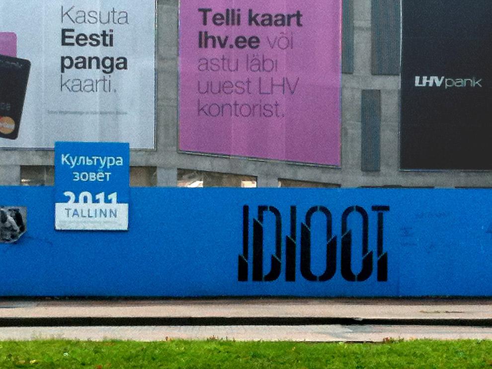 Tallinn Культурная столица 2011 года