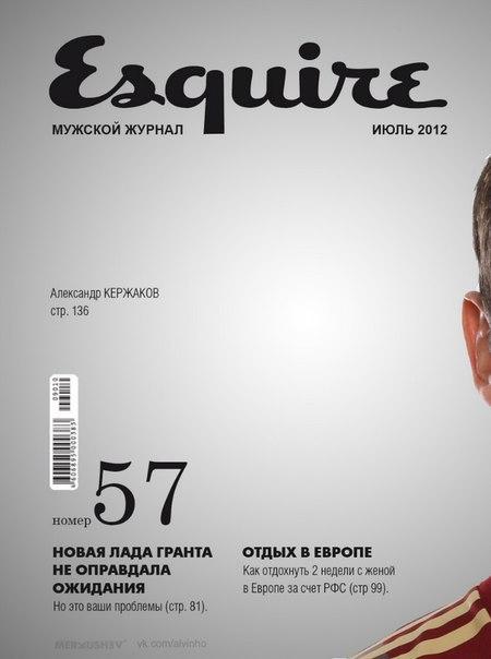 Esquire 07/12
