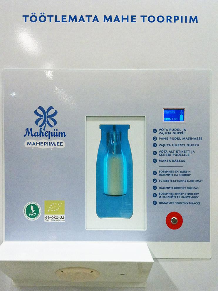 Milk automat
